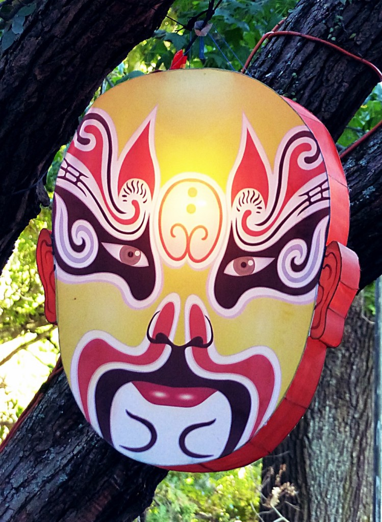 New Zealand - February 2015 - Mask Latern_Copy